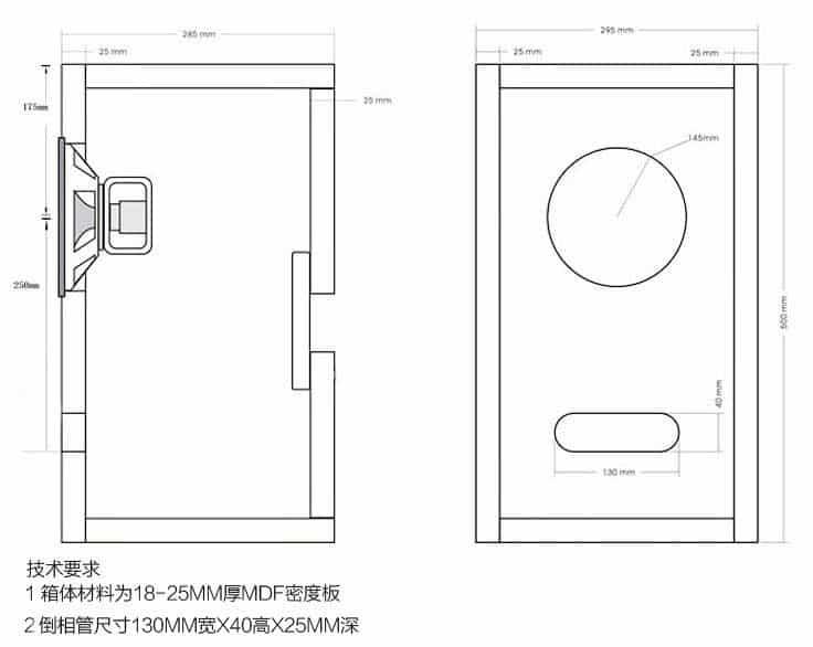 Cặp loa toàn giải Aucharm P-610S 6.5 inch Cao Cấp, Nam châm Alnico